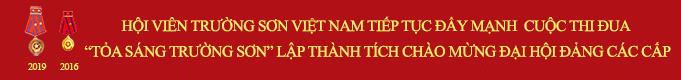 Trường Sơn Anh Hùng