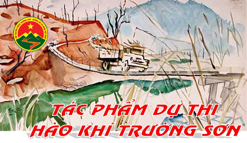 Hành quân tới trận địa mới,kýdự thi Hào khí Trường Sơn của Nguyễn Thị Phương Liên