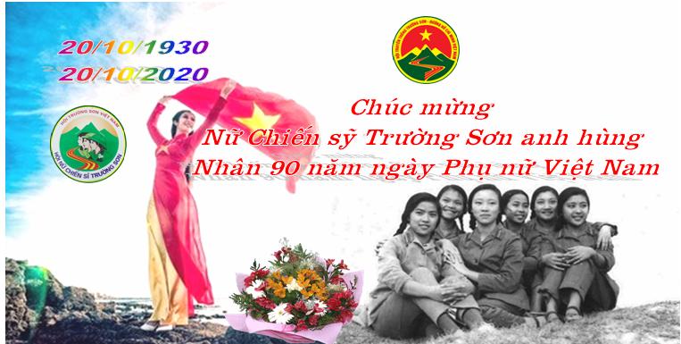 Hội nữ chiến sĩ Trường Sơn xã Hoằng Xuân, Hoằng Hóa, Thanh Hóa tọa đàm nhân ngày phụ nữ Việt Nam.