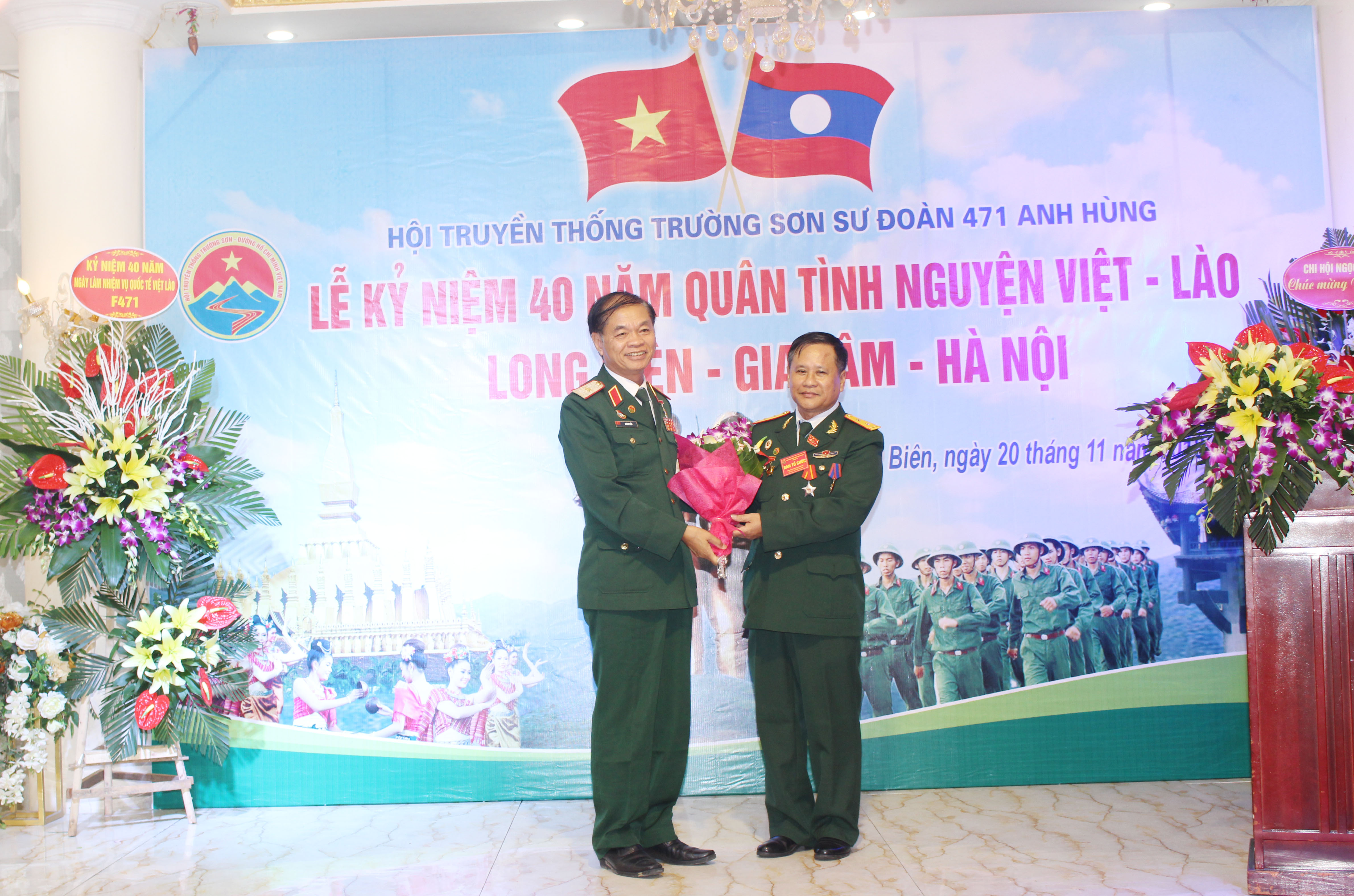 Hội TTTS Sư đoàn 471 thành lập BLL Quân tình nguyện Việt-Lào Long Biên - Gia Lâm - Hà Nội ..