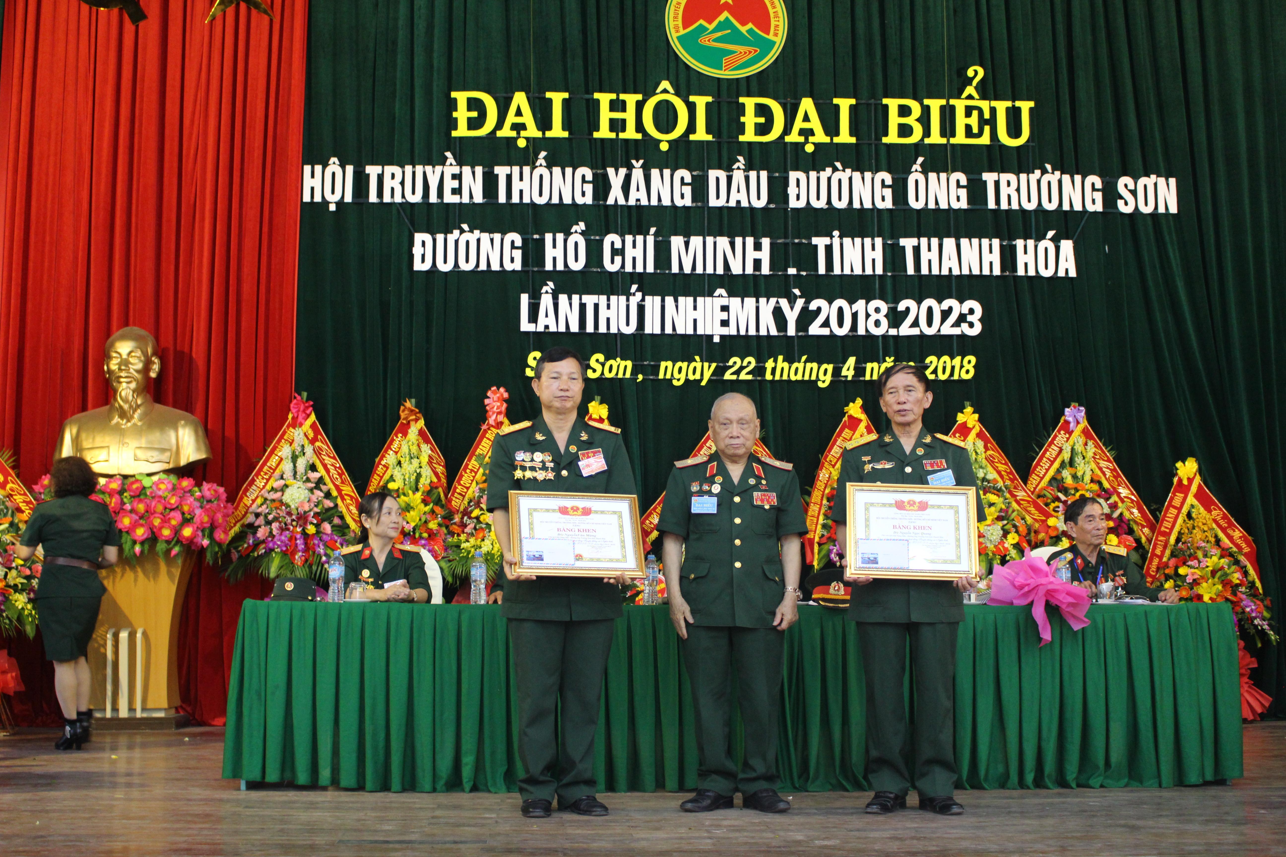 Đại hội đại biểu Hội xăng dầu đường ống Trường Sơn tỉnh Thanh Hóa lần thứ II nhiệm kỳ 2018 - 2023